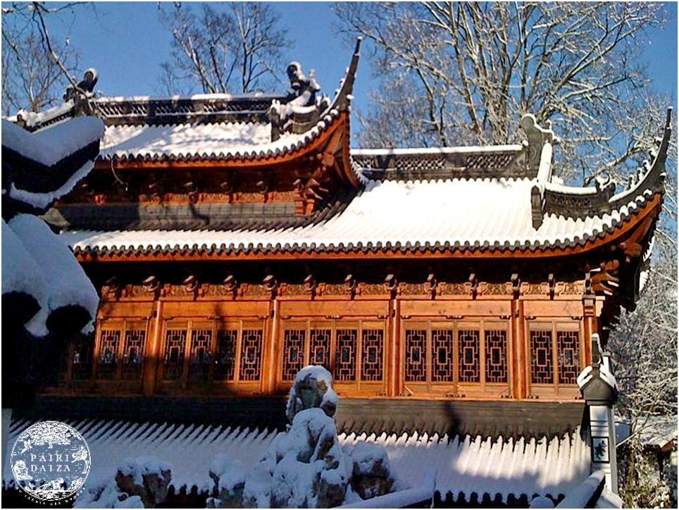 Pairi Daiza hiver 5